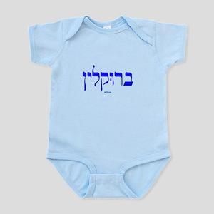 Brooklyn Infant Bodysuit