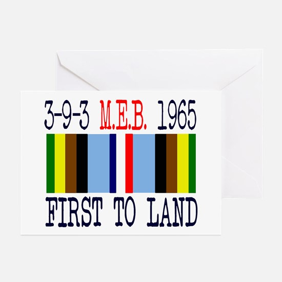 FIRST TO LAND Greeting Cards (Pk of 10)