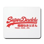 SuperDaddy Mousepad
