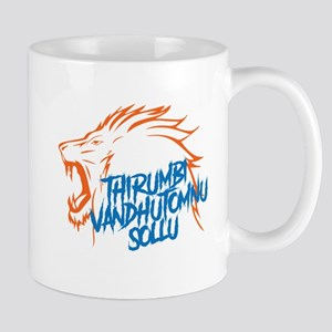 CSK Lion Chennai Cricket Mugs