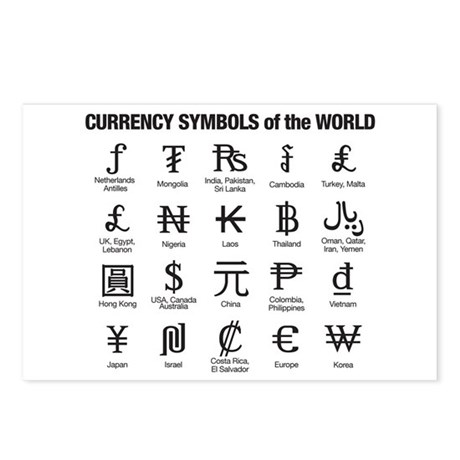 World Currency Symbols Postcards Package Of 8 By Currencysymbols