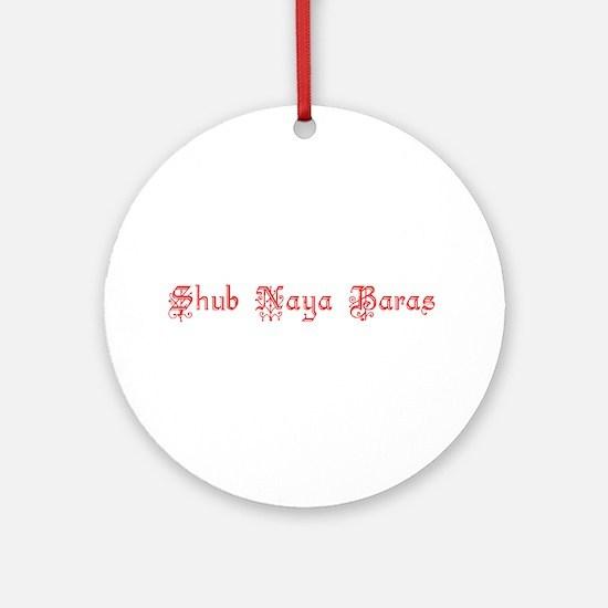 Shub Naya Baras Ornament (Round)