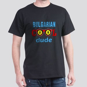 Bulgarian Cool Dude Dark T-Shirt