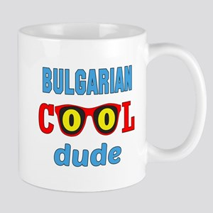 Bulgarian Cool Dude 11 oz Ceramic Mug