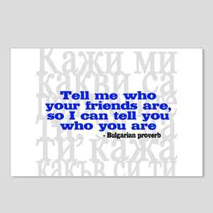 Who Your Friends Are... Postcards (Package of 8)