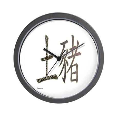 Chinese Earth Pig Wall Clock