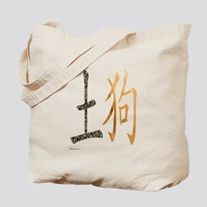 Chinese Earth Dog Tote Bag