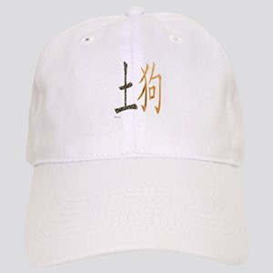 Chinese Earth Dog Cap