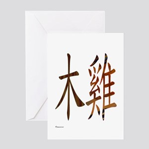 Chinese Wood Rooster Greeting Card