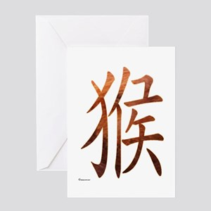 Chinese Monkey Greeting Card