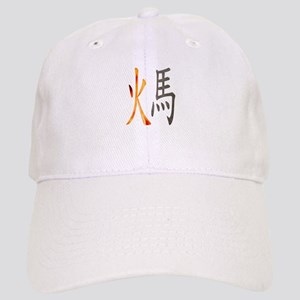 The Fire Horse Store Cap