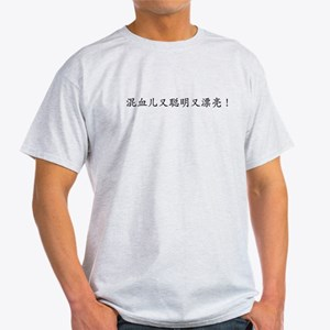Hapa Light T-Shirt