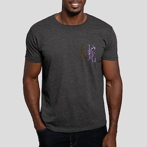 Chinese Wood Snake Dark T-Shirt