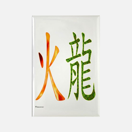 Chinese Fire Dragon Rectangle Magnet