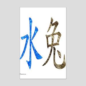 Chinese Water Rabbit Mini Poster Print