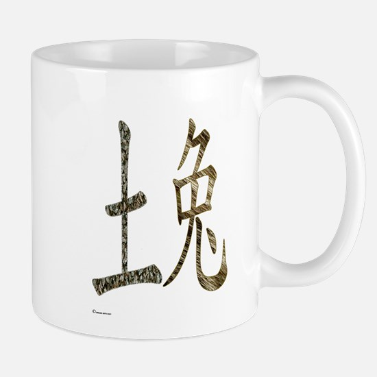 Chinese Earth Rabbit Mug