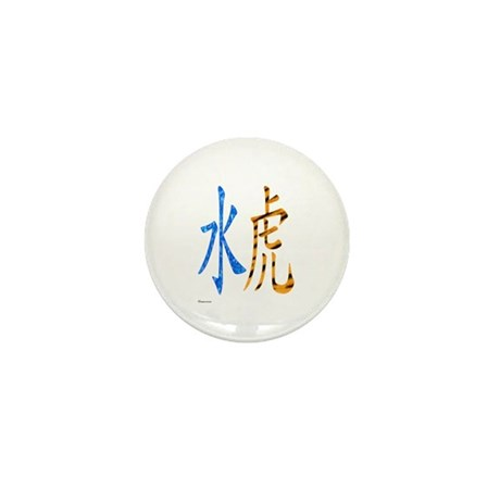 Chinese Water Tiger Mini Button (100 pack)