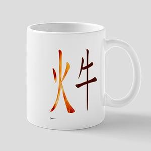 Chinese Fire Ox Mug