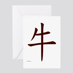 Chinese Ox Greeting Card