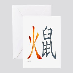 Chinese Fire Rat Greeting Card