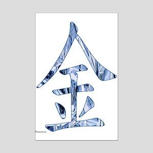 Chinese Metal Store Mini Poster Print