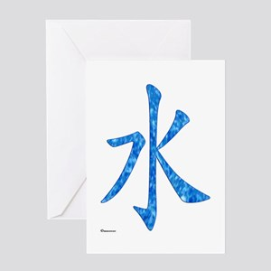 Chinese Water Greeting Card
