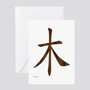 Chinese Wood Greeting Card