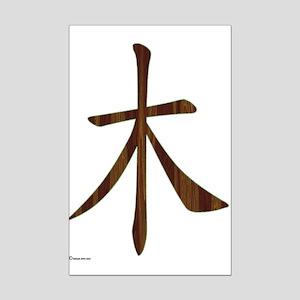 Chinese Wood Mini Poster Print