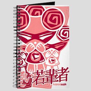 Cute Mascot Stencil Journal