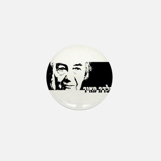 Golda Meir Mini Button