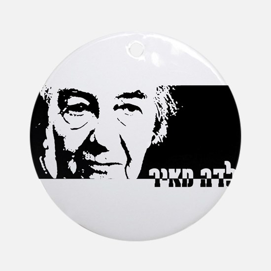 Golda Meir Ornament (Round)