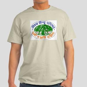 VHP Light T-Shirt