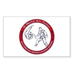 Ki Martial Arts Sticker (Rectangle)