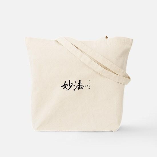 myoho flow Tote Bag