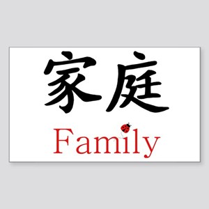 Family Symbol w/ Ladybug Rectangle Sticker