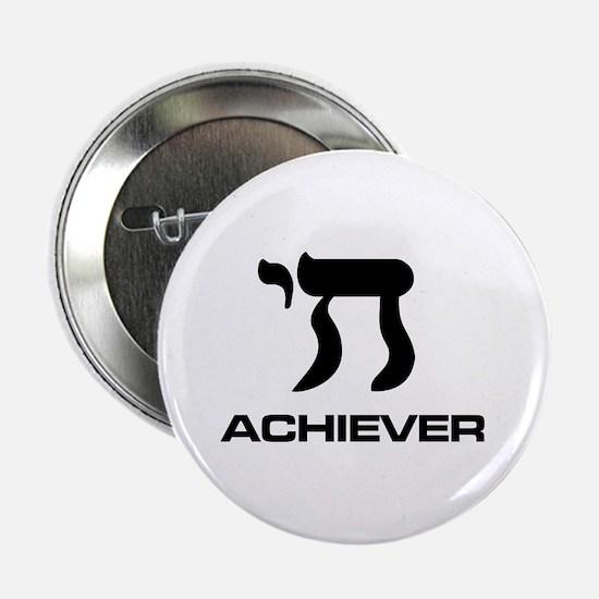 """Chai Achiever 2.25"""" Button"""