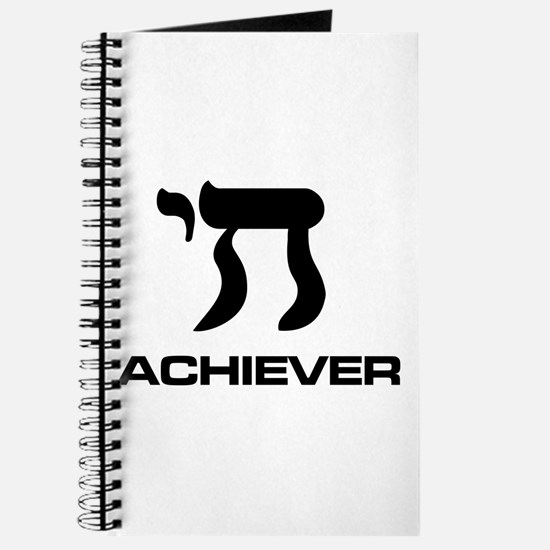 Chai Achiever Journal