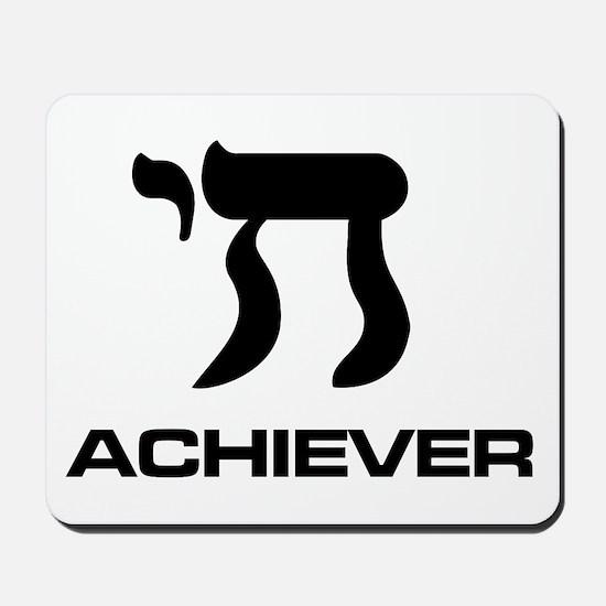 Chai Achiever Mousepad