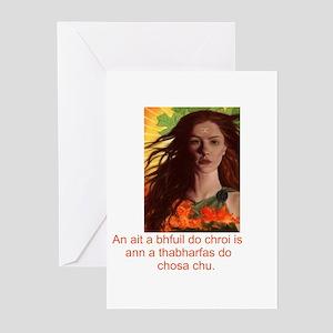 Celtic Irish Gaelic Greeting Cards (Pk of 20)