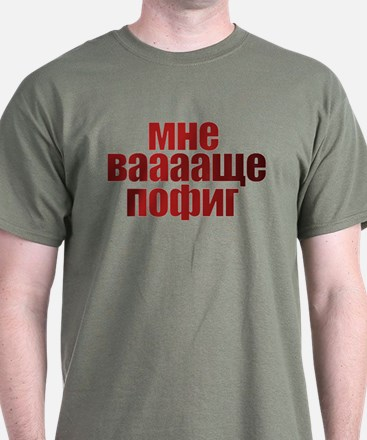 I Couldn't Care Less T-Shirt