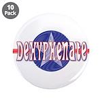 "DeHyphenate 3.5"" Button (10 pack)"