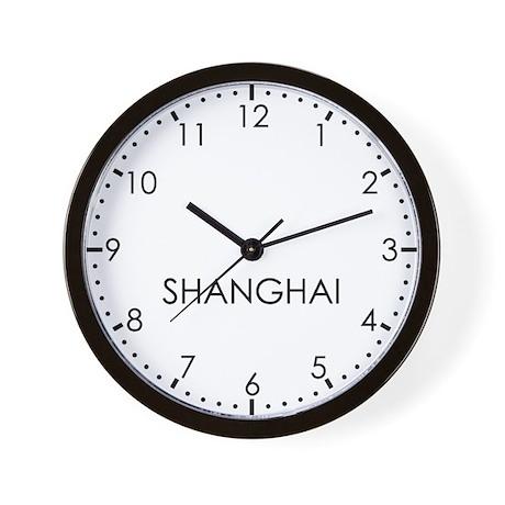 SHANGHAI Modern Newsroom Wall Clock