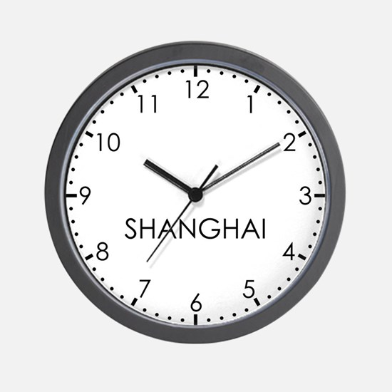 SHANGHAI Modern Newsroom Wall Clock