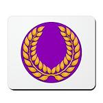 Purple with gold laurel Mousepad