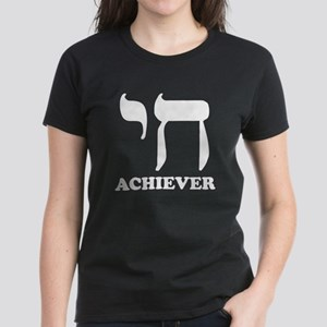 Chai Achiever Women's Dark T-Shirt
