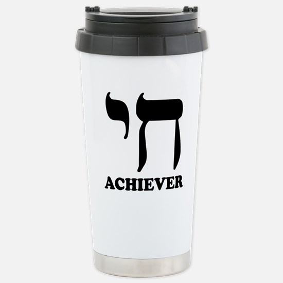 Chai Achiever Stainless Steel Travel Mug