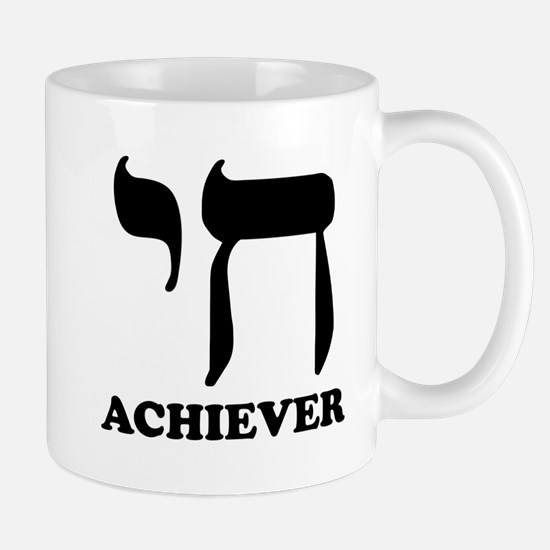 Chai Achiever Mug
