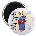 Geisha Corgi Magnet