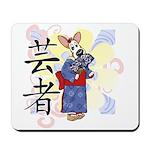 Geisha Corgi Mousepad