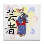 Geisha Corgi Tile Coaster